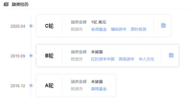 唯品会CFO杨东皓或将加盟完美日记 负责后者上市计划