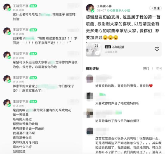 4000万全网点赞!QQ音乐×快手「12号唱片」大赛作品《不知所措》强势出圈