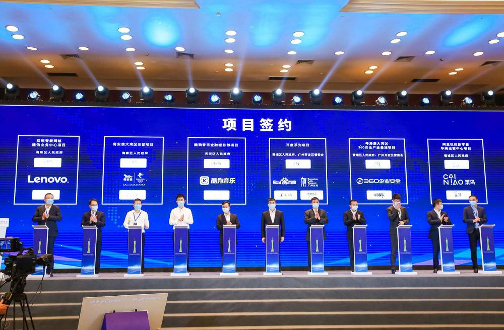 李彦宏:与广州打造AI新高地 百度无人车将跑向广州街头