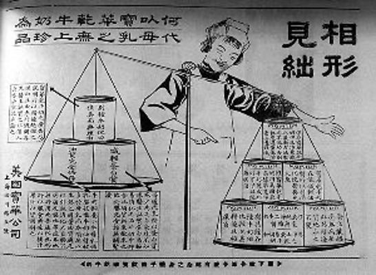 牛奶消费的前世今生:牛奶如何走进中国人的日常生活?