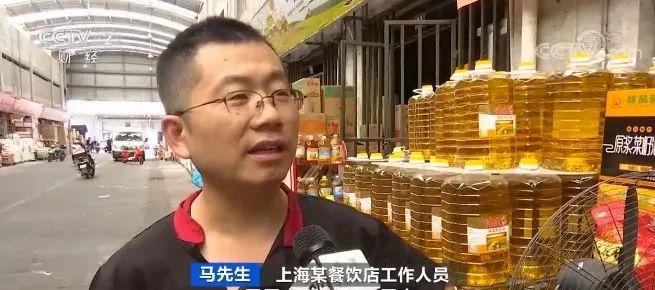 太火爆!大豆油2个月价格涨20% 加工厂年营业额预计大增50%-博易大师