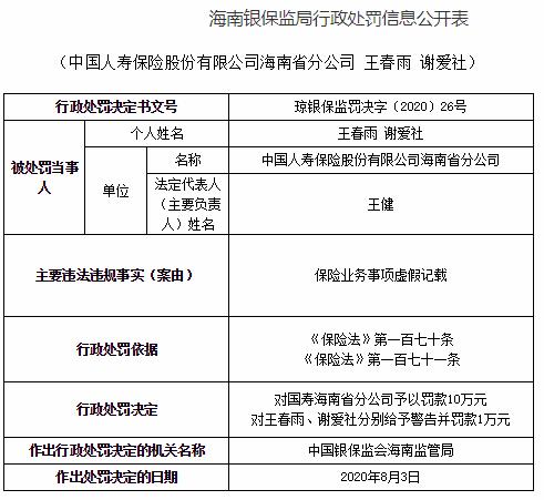 《杏耀代理注册-首页》