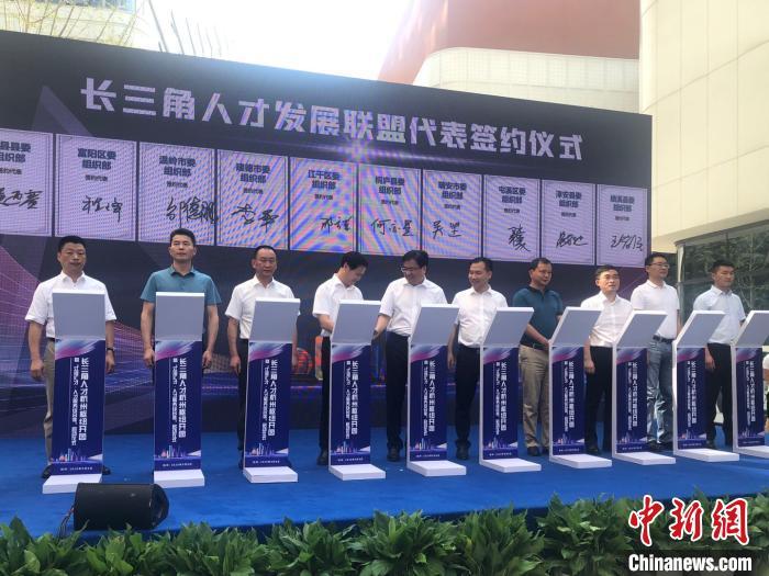 长三角人才杭州枢纽开园 联通城市群实现人才优化配置