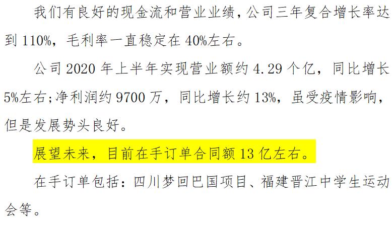 """释放13亿元""""利好""""也没用?创业板注册制""""18罗汉""""首现破发:锋尚文化盘中失守发行价!"""