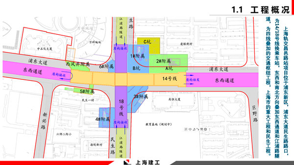 终于!上海轨交14号线预计明年开通