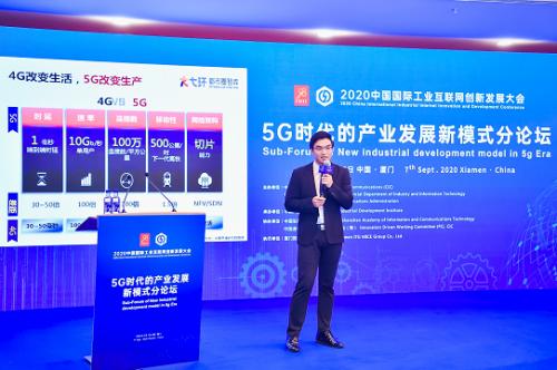 于泽军:未来制造将实现全流程数字化