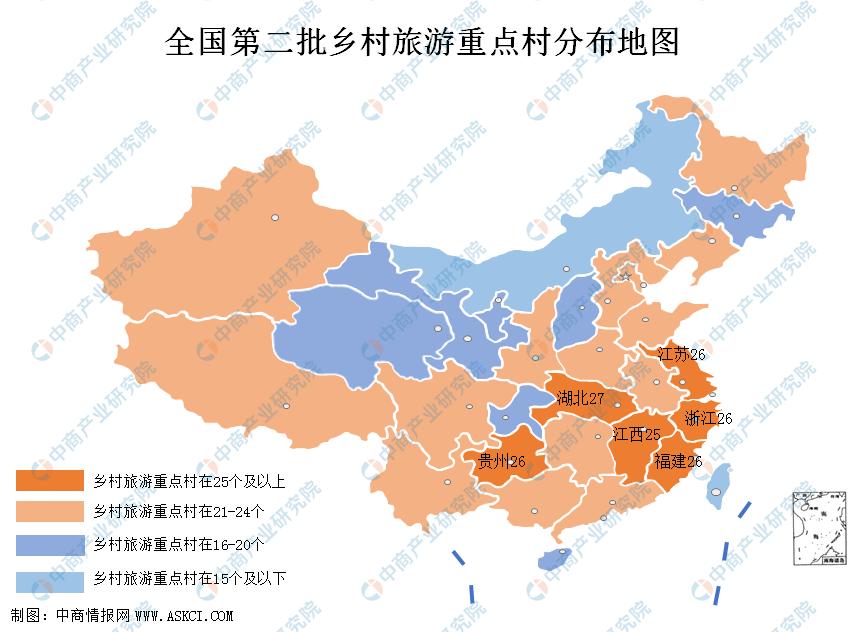 第二批全国乡村旅游重点村名单出炉:广东22个乡村入选(附图表)