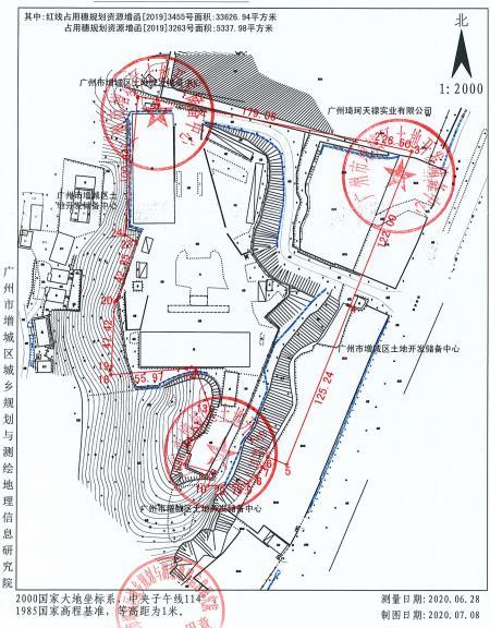 广州增城12.08亿元挂牌1宗商住用地