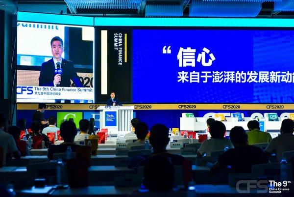 """科创之光""""年度评选启动,向科技创新引领者致敬"""