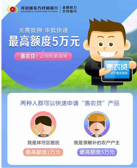 金融壹账通赋能成果显著 新东方村镇银行收获IDC应用场景创新奖