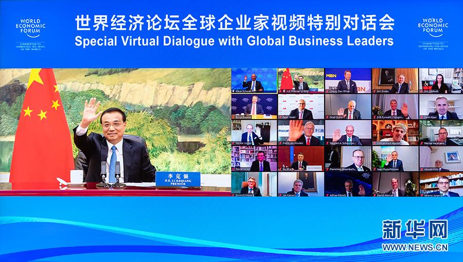 李克强与全球600位企业家视频:全年经济有望实现正增长