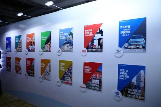 """分众传媒荣获""""2020CSR竞争力——中国企业社会责任评选""""年度社会责任贡献奖"""