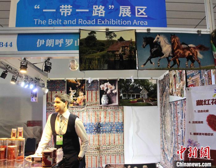 图为伊朗参展商在现场销售波斯地毯、藏红花等。