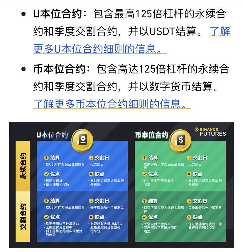 """新华社:100倍杠杆!疯狂""""币圈""""带来""""绝对财富""""还是""""爆仓""""?"""