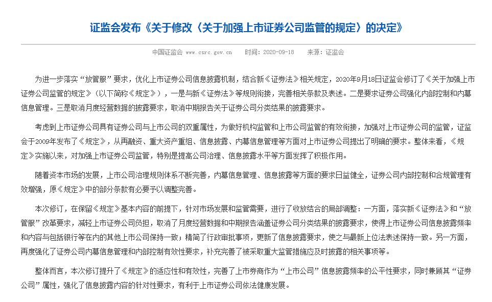 """《【杏耀在线登录注册】金融地产""""大象起舞"""" 券商、保险板块或引爆四季度行情》"""