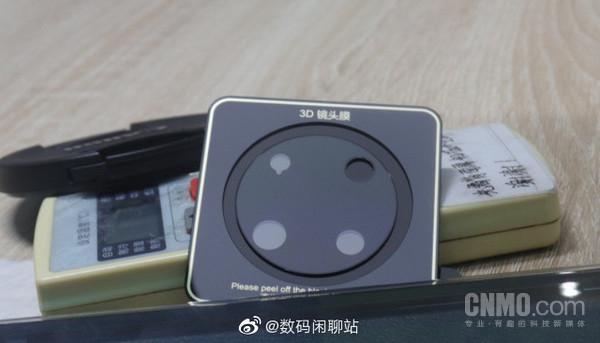华为Mate40系列后置摄像头模组曝光(图源微博)