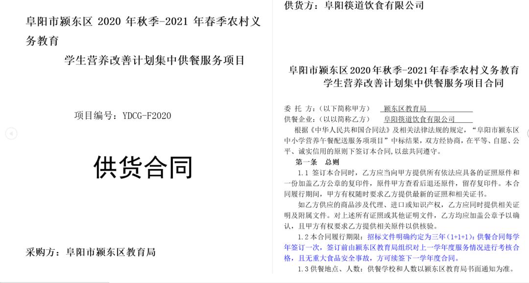 """安徽省教育厅回应""""小学生倒营养餐"""":节约粮食教育需下功夫"""