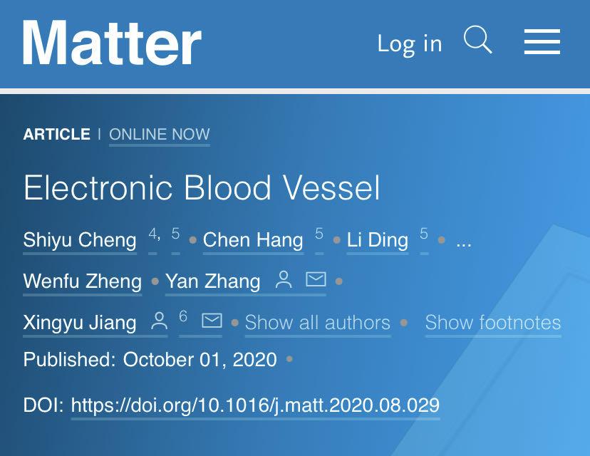 电子血管:促进血液流动 协助药物输送
