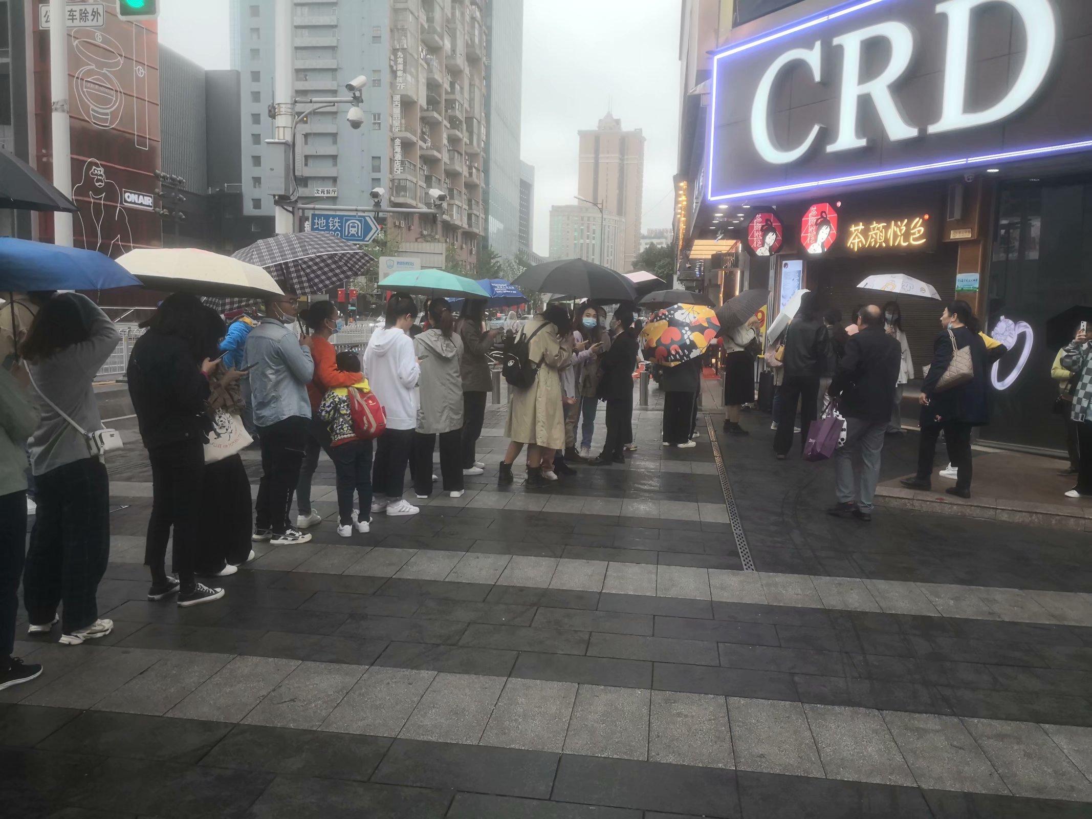 中秋国庆湖南消费强劲复苏 餐饮旅游两行业精彩纷呈