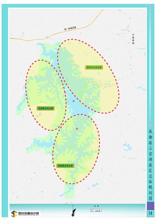 成都港三岔湖港区总体规划图(图片由成都市交通运输局提供)