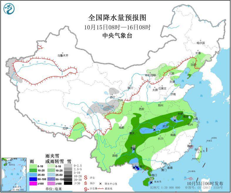 广西、海南等地仍有强降水 长江中下游等地连续阴雨