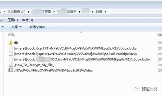 《【万和城测速注册】炒股亏损300多万 他制作勒索病毒索要比特币 作案百余起后终落网》