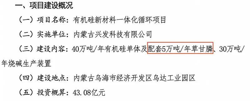 天辰在线平台这个行业开启十年一遇景气周期 相关上市公司订单已排至9月