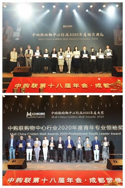 锐意创新 SM荣登购物中心30年功勋企业榜 中国区再次行业荣誉加身