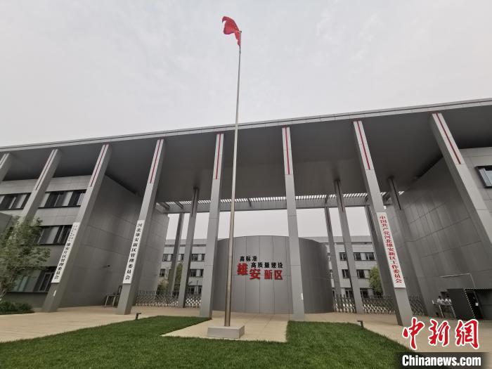 二号站网页版雄安新区67个重点环保项目之一的萍河生态治理项目已正式交付