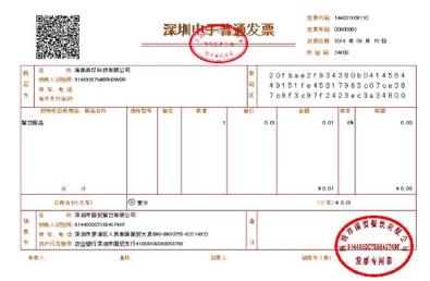 20201030区块链论坛:刘晓蕾5.png