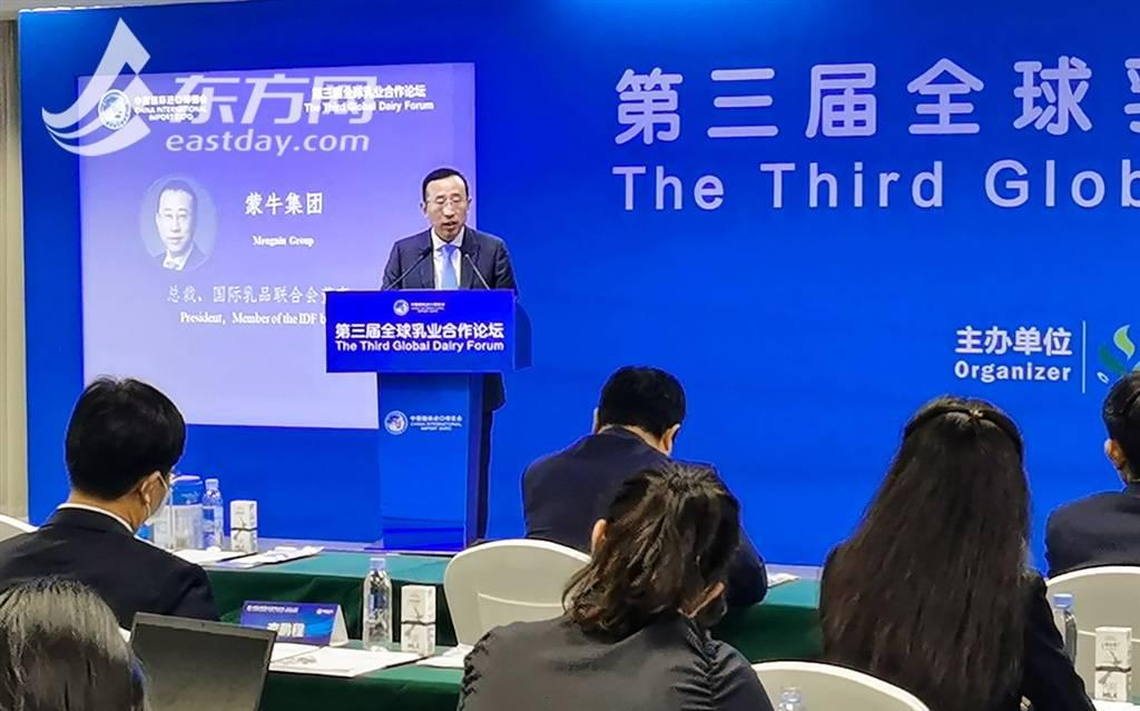 """《【无极2在线登陆注册】""""可牛了""""背后的中国品牌走出去》"""