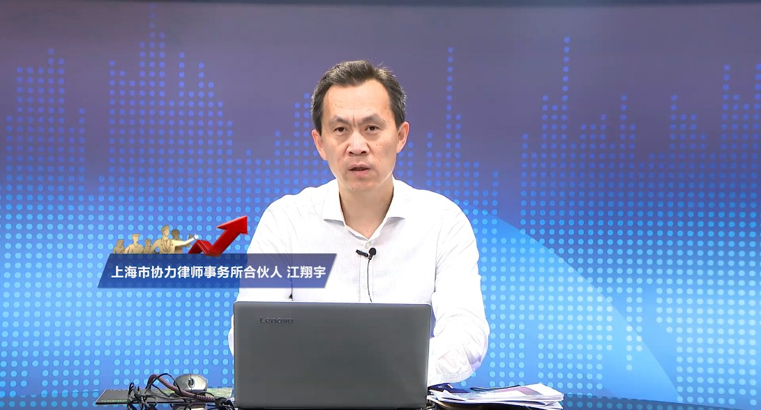 步步为赢 一站到底——东方财富证券《股东来了》西藏片区非常零距离系列直播(第四期)