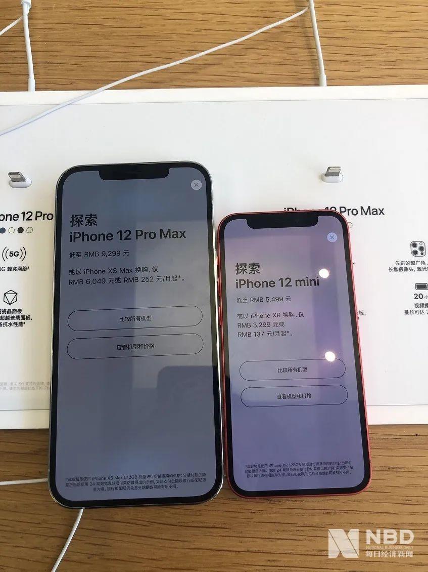 《【恒达娱乐官方登录平台】顶配iPhone今天发货 黄牛扎堆 华强北最高加1000元》