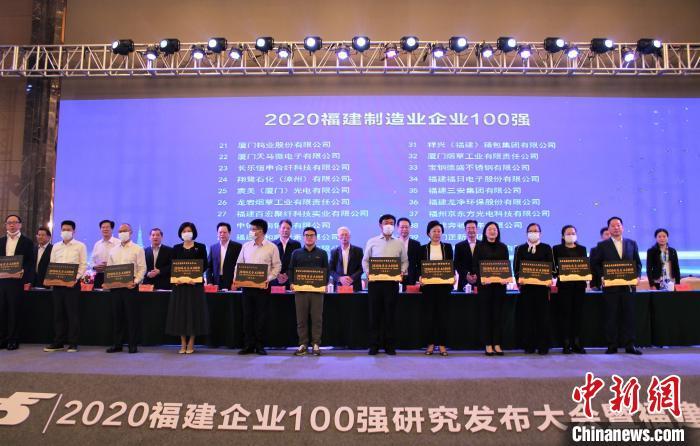 图为百强企业颁授牌匾。