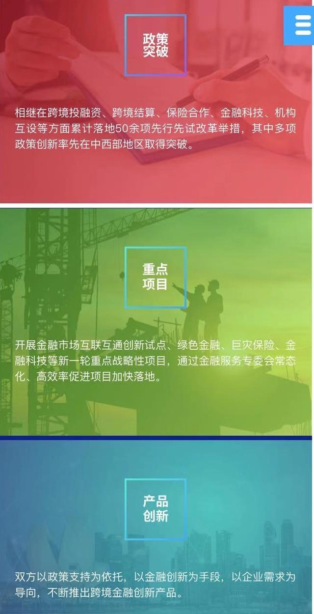 微信图片_202011231422507.jpg
