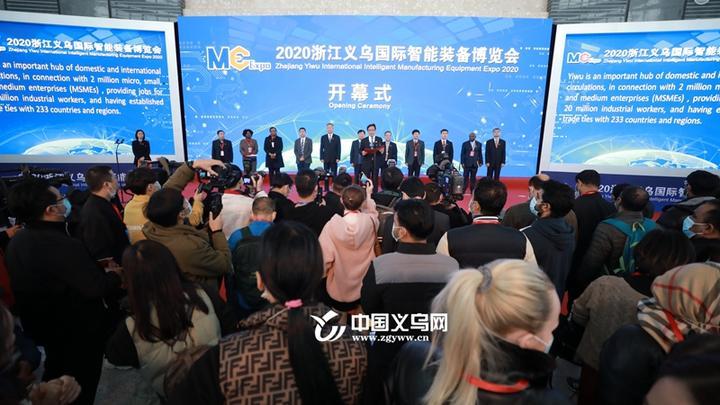 《【沐鳴娛樂登錄官方】共享數字經濟發展新機遇 2020義烏裝博會開幕》