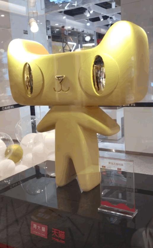 """一米多高黄金""""天猫""""亮相:1500万元 42斤足金打造"""