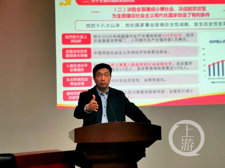 《【煜星品牌】渝北区经信委走进企业 将展开30余场宣讲报告会》