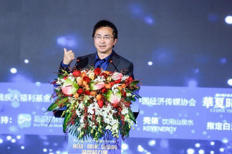 张刚:媒体要积极承担企业社会责任,在扶贫和公益事业中发挥优势