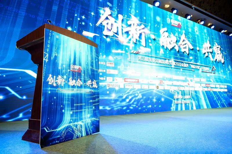 """蓝海银行荣获""""2020年度优秀民营银行""""荣誉"""