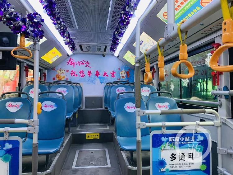 """重庆交开投公交集团展示车厢文化 为寒冬添""""暖意"""""""