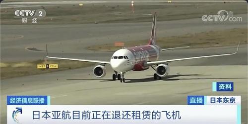 撑不住了!这家航空公司宣布破产 负债近14亿元 2.3万人机票难退