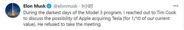"""""""苹果造车"""":何时能造车成功?用何种方式造车?"""