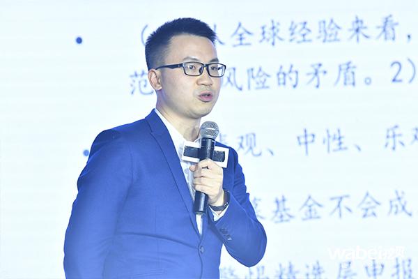 深湾宏源刘婧谈及选股层启动不及预期的原因:老股没有锁定新股东,被老股东套利