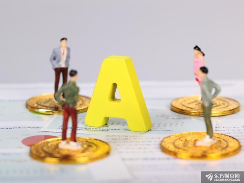 证监会拟定北京证券交易所发行人发行条件