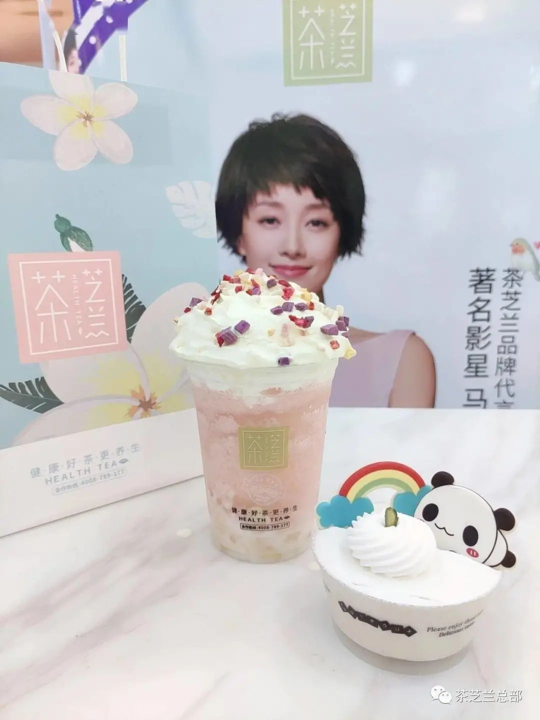 沐鸣注册网站热搜第一 马伊琍道歉!涉案7亿 网红奶茶店爆雷!