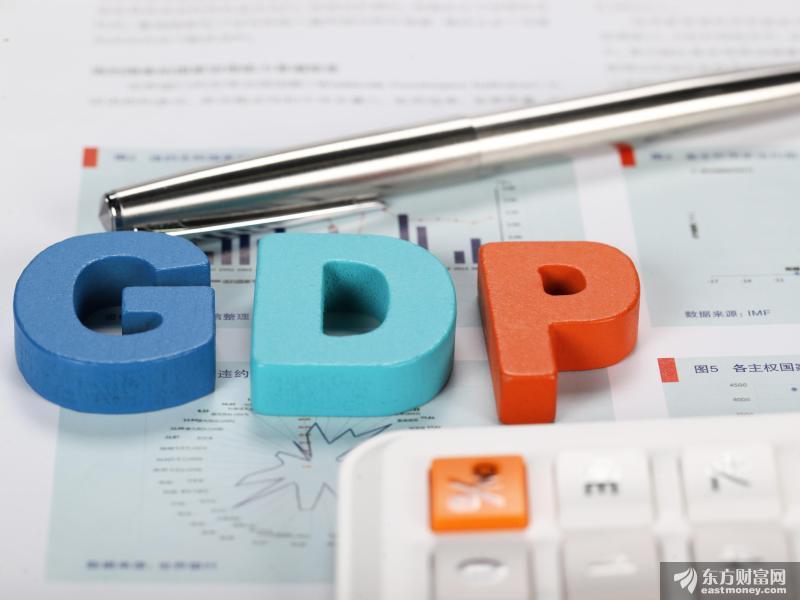"""上半年中国经济复苏领先全球 机构""""组团""""看好基本面 普遍预期全年GDP增速超8%"""
