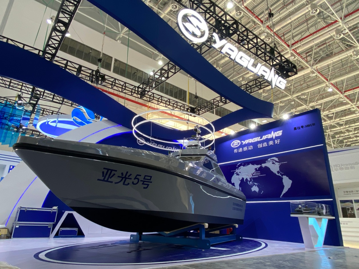 亚光科技携智能无人艇亮相珠海航展