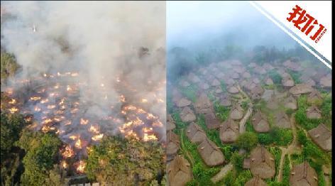 """最后一个""""原始部落""""被烧毁的文物和历史遗迹的消防安全应该得到更多的关注"""