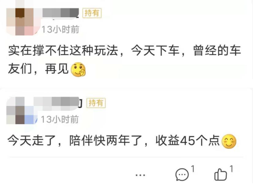 """搜狐网站提交入口_一大波明星定开基金""""开放""""了 投资者卖了吗?插图1"""